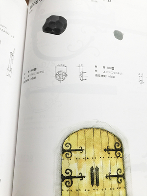mokusei-door-kanamono-hori-shouten50.jpg