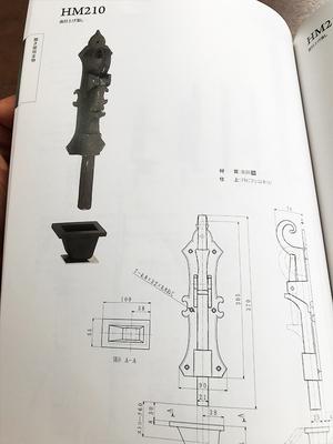 mokusei-door-kanamono-hori-shouten52.jpg