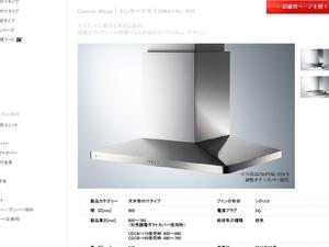 order-kitchen-setsubi-erabikata3.jpg