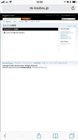 nakao-kenchiku-koubou-sekou-jitsurei-open13.jpg