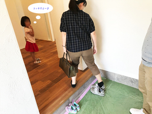 yokohamashi-asahiku-nakasirane-s-2018-07-kansei-kengakukai2.jpg