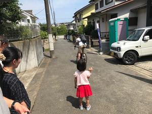 yokohamashi-asahiku-nakasirane-s-2018-07-kansei-kengakukai3.jpg