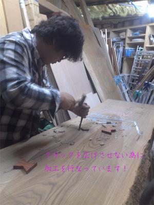 yokosukashi-ootsuchou-k-kozai-saisei-bishuu10.jpg