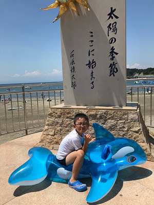 musuko-otousan-natsuyasumi-2018-6.jpg