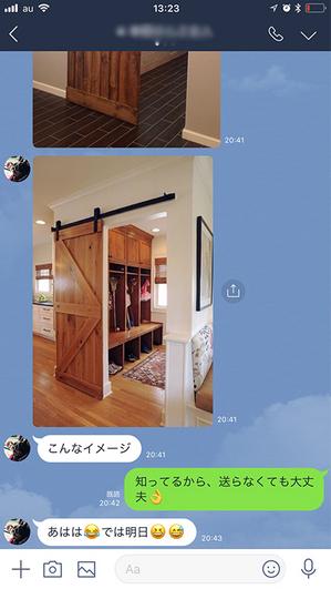 yokohama-kouhoku-h-ie-diy-seshu-2018-08-3.jpg