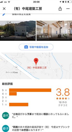 yokosukashi-nagase-y-ohikiwatashi-2018-09-6.jpg