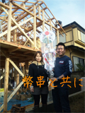 yokohamashi-hodogayaku-m-jyoutou2.jpg