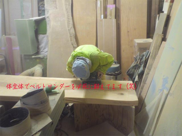 葉山町堀内施主施工|無垢板青森ひばテーブルの削り方編
