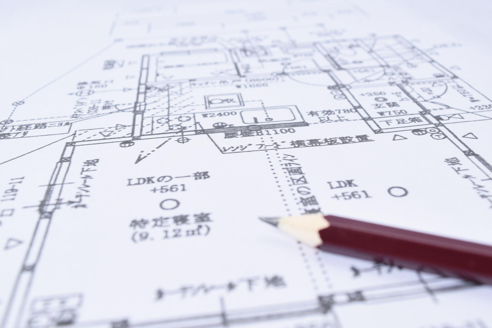 建築家さんとの付き合い方