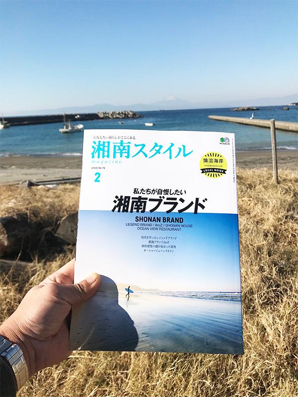shonan-stayle-ie-yokosukashi-hakatamaru-keisai-i-tei