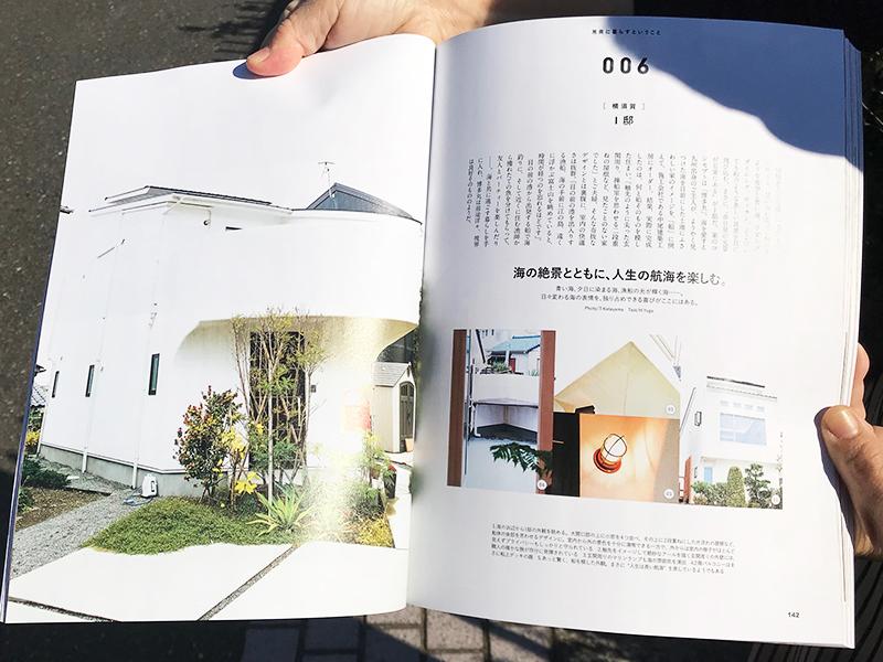 shonan-stayle-ie-yokosukashi-hakatamaru-keisai-i-tei2