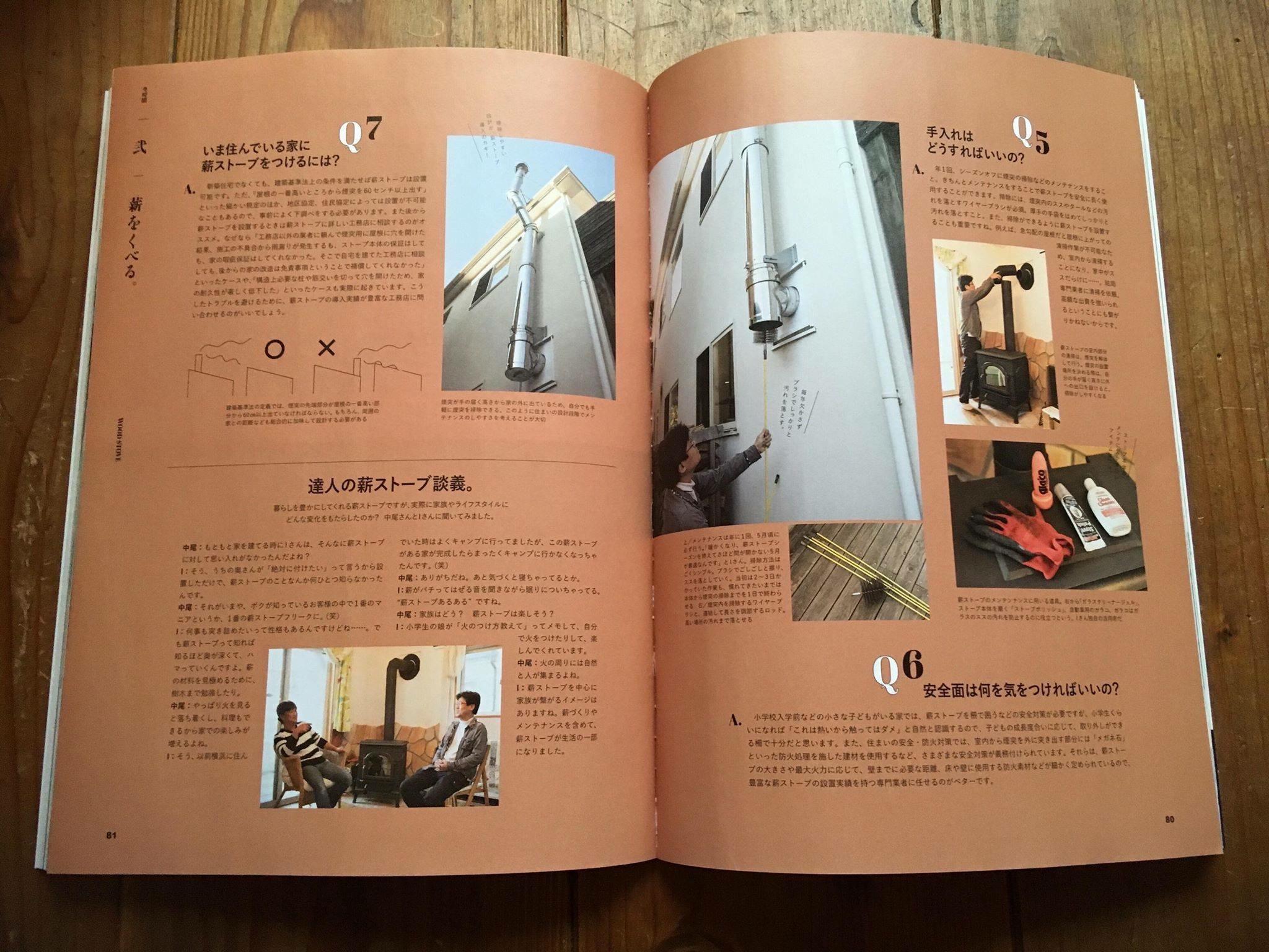 発売開始した湘南スタイルをぜひご覧くださいませ3