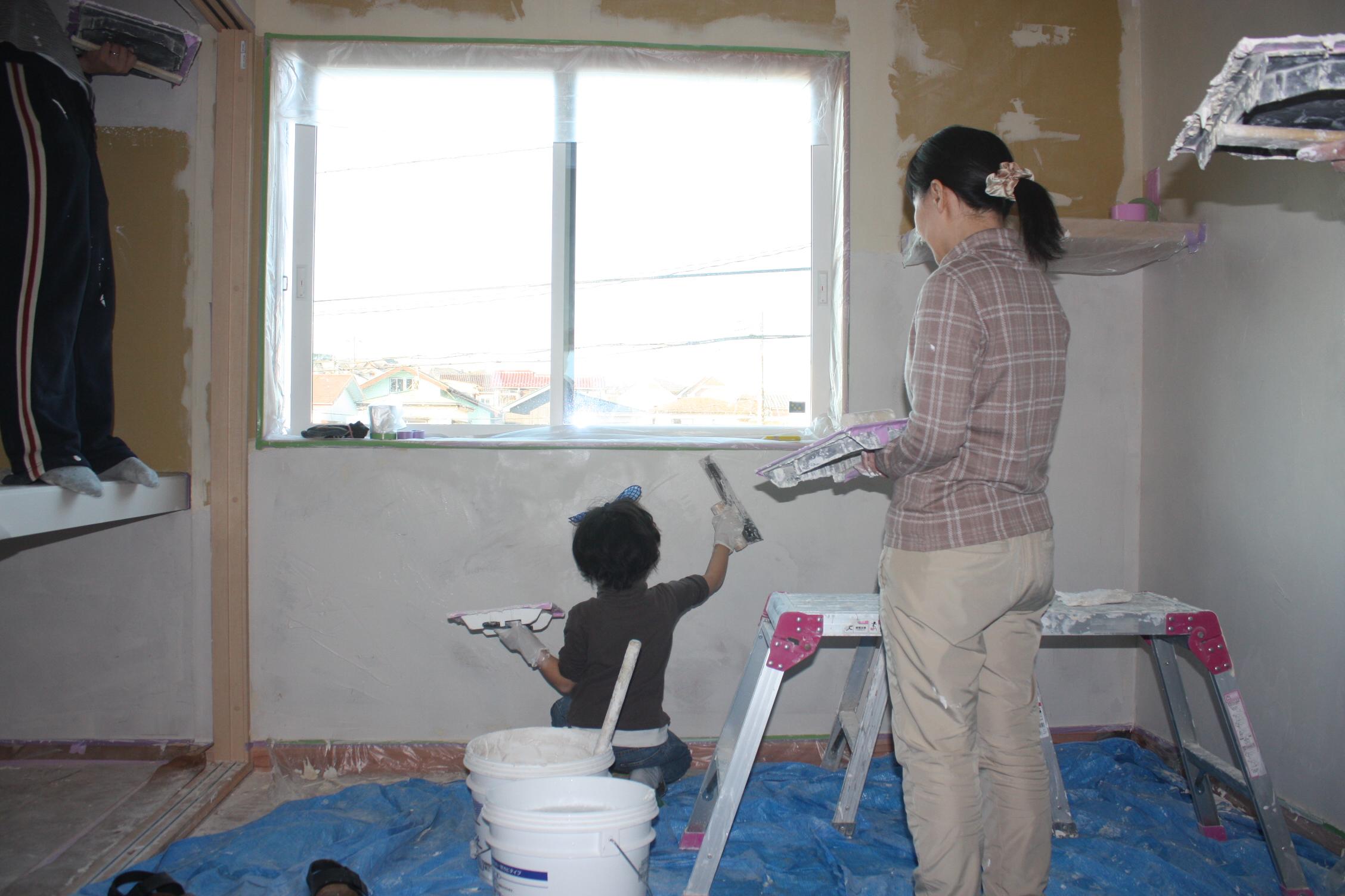 壁塗りをやってみる