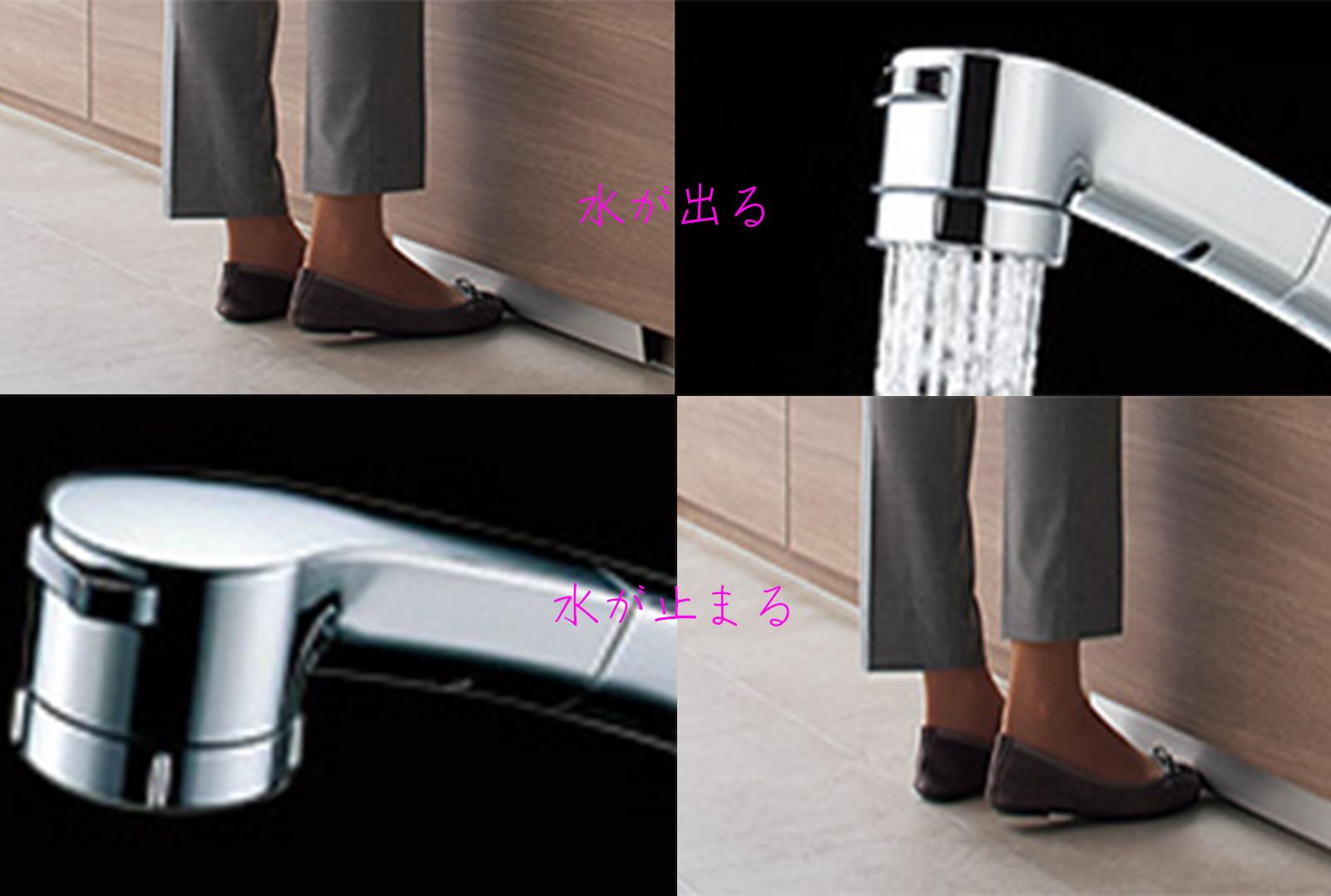 足の操作で水道が出せるフットスイッチ