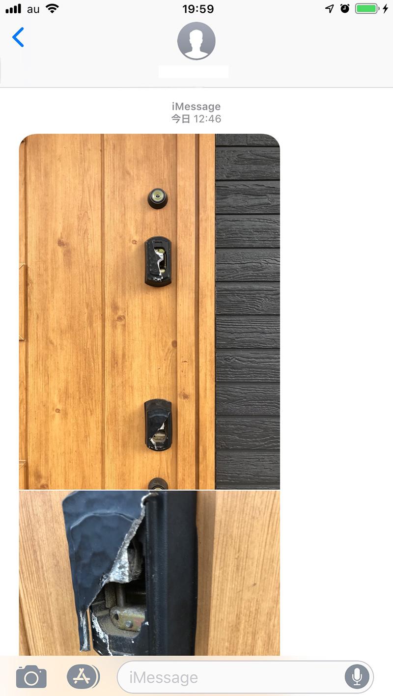 玄関ドアノブメンテナンスの実例