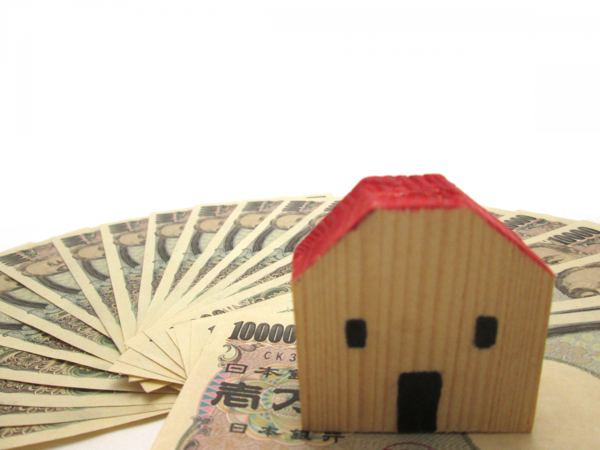 住宅ローンが5年経過したら借り換えを検討する