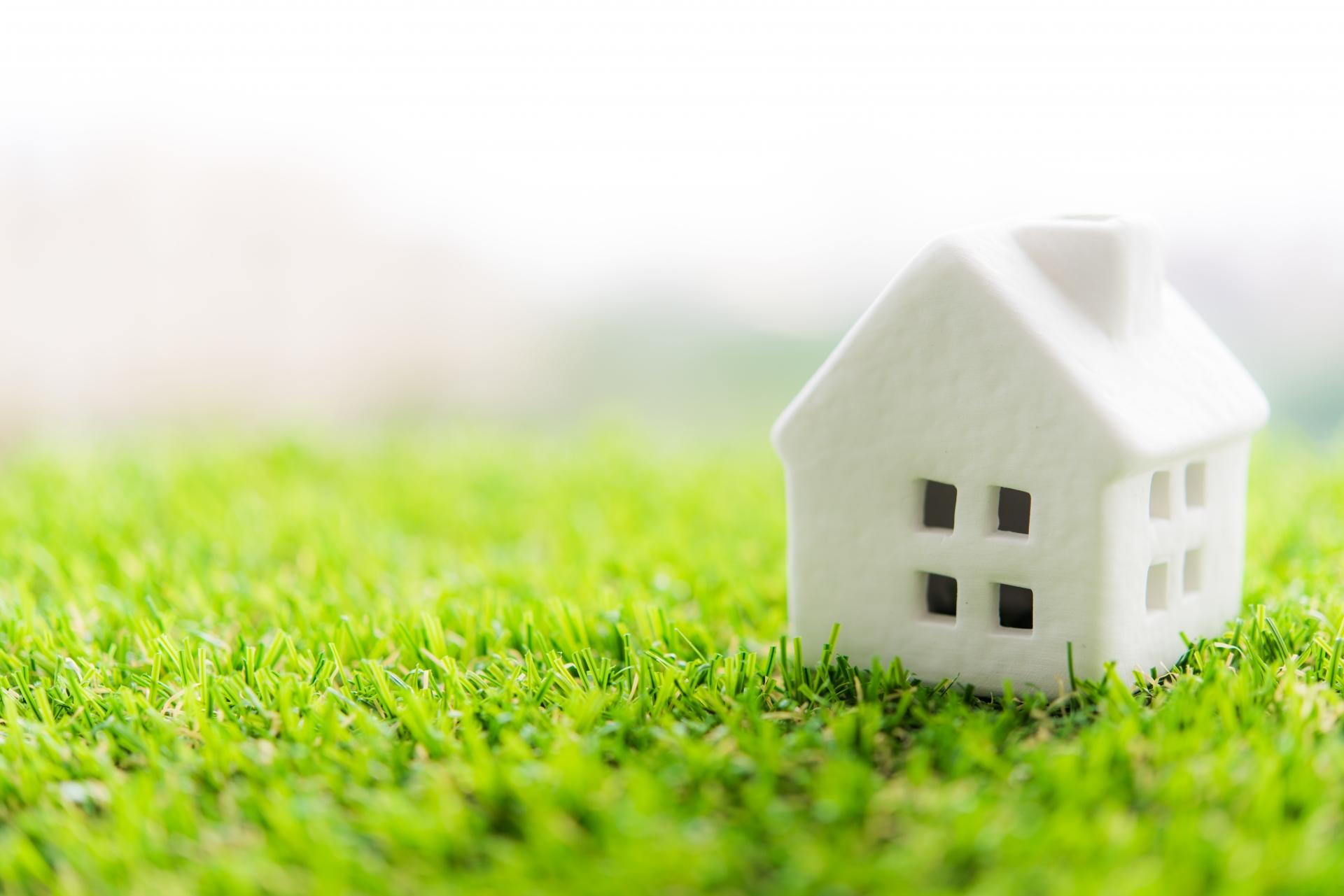 家を建てる土地はありますか?