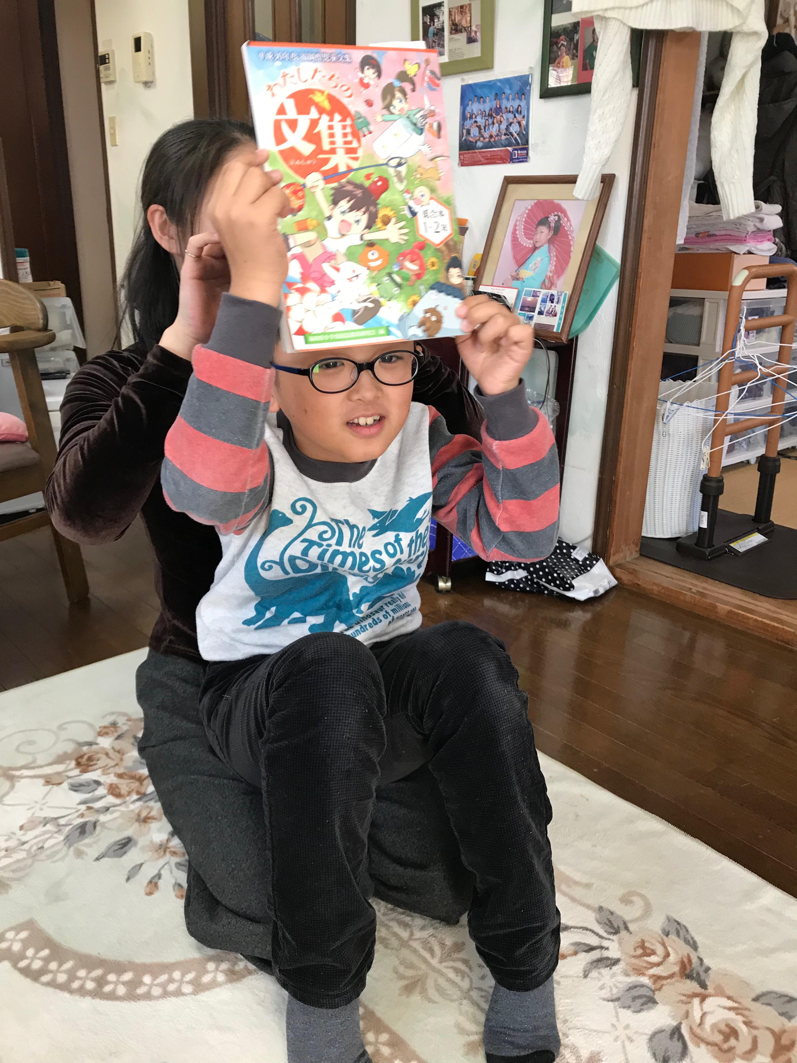 息子の文集
