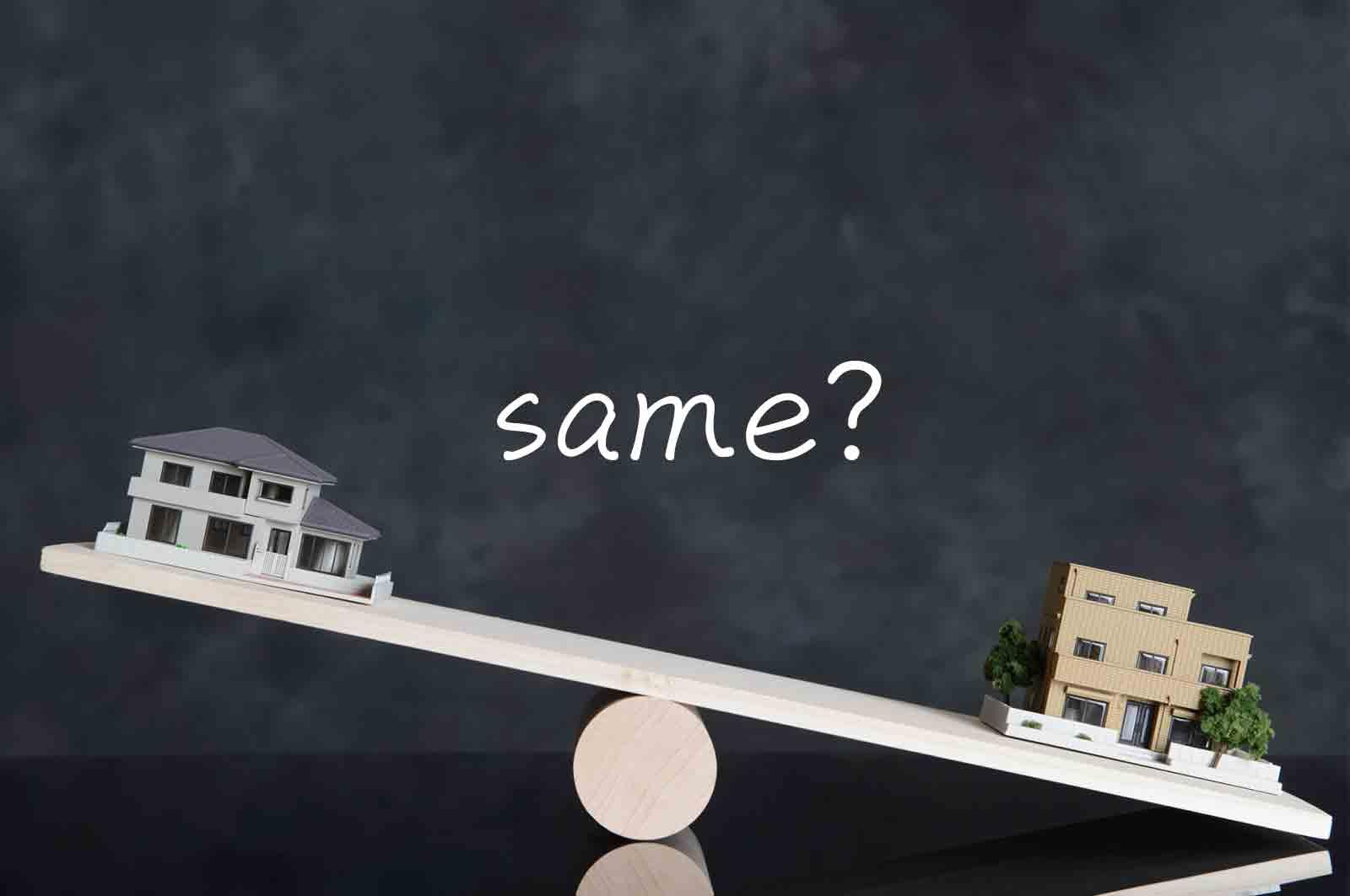 同等の仕様と同等の素材になっているか